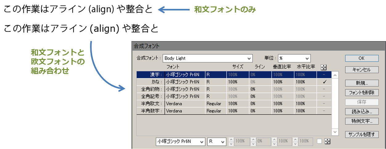 20160915_fig4.png
