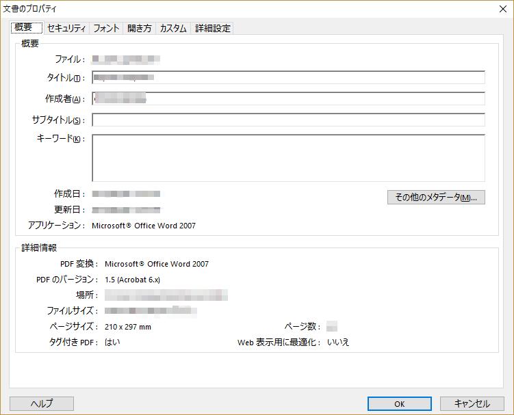 pdf_metadata.png