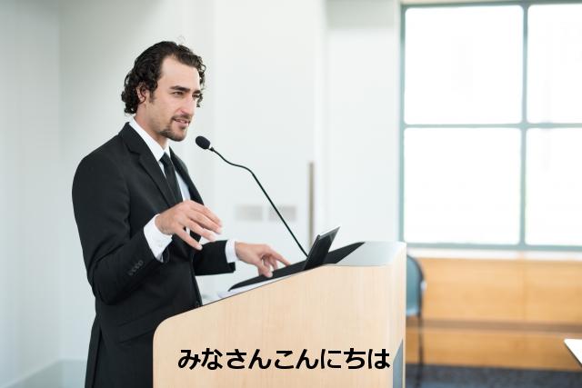 subtitle_sample.jpg