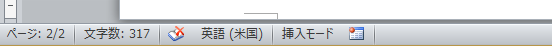 word-count_docx.png